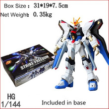 Japanese Gaogao Model HG 1/144 Mobile Strike Freedom ZGMF-X20A Full Set Included In Base Assembly Robert Figure Kits