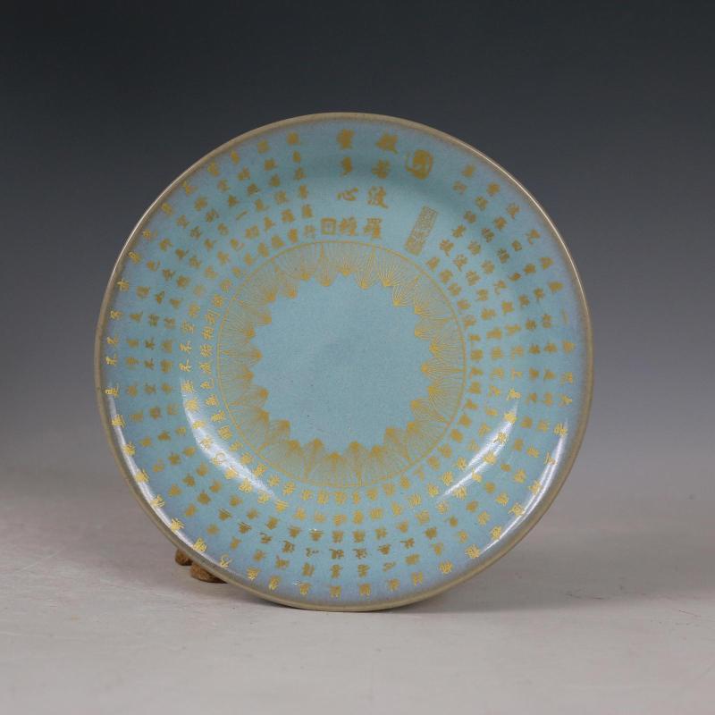 6 assiettes anciennes en porcelaine   Plateau de lettrage en or peint, artisanat peint à la main, meilleure décoration et Collection de maison
