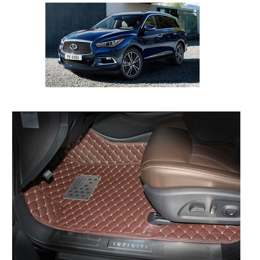 2012 Infiniti Qx60: Lsrtw2017 Fiber Leather Car Interior Floor Mats For
