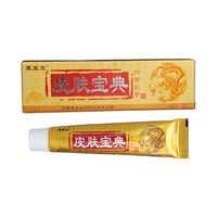 1 pces yiganerjing pifubaodian psoríase original dermatite eczema prurido problemas de pele creme com caixa de varejo venda quente