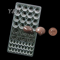 Plastic Fish Chocolate Coffe Bean Shell  Injection Polycarbonate PC Sweet Candy Chocolate Jelly Mold Mould