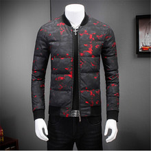 Free Shipping Brand 2017 Quality White Duck Down Jacket Men Hot Sale Slim Fit Stand Collar Casual Parka Men's Clothing