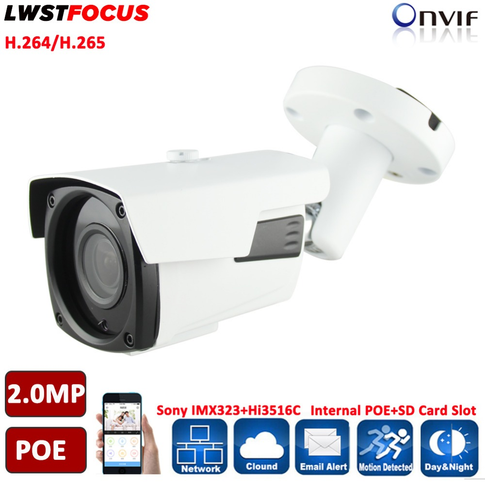 H.264/265 Full HD Onvif Big Bullet 2MP IP Camera Outdoor 1080P CCTV Security Surveillance Camera Support SD Card Video Recording heanworld dome ip camera hd h 265 5 0mp cctv security camera video network camera onvif surveillance outdoor waterproof ip cam