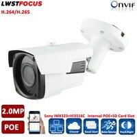 H./265フルhd onvif大きな弾丸2mp ipカメラ屋外1080 p cctvセキュリティ監視カメラサポートsdカードビデオ録画