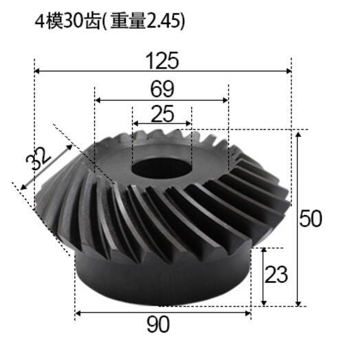 Engrenage conique en spirale de précision 4M30 dents 1:1 engrenage conique en spirale une paire