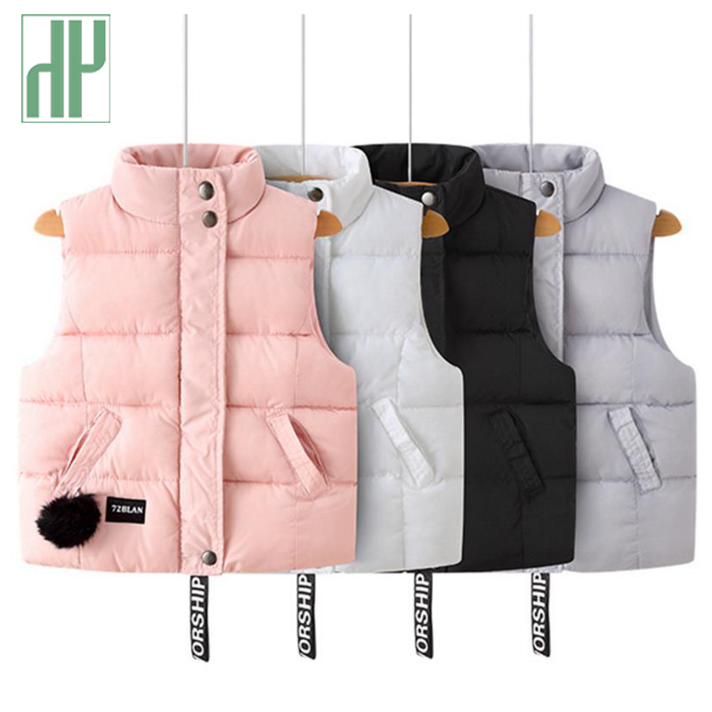 Boys Girls Sleeveless Jacket Hooded Vest
