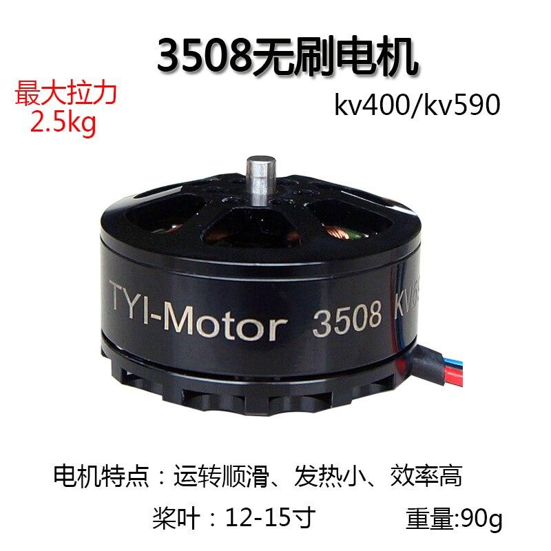 TYI 3508 400KV 590KV ფუნჯით - დისტანციური მართვის სათამაშოები - ფოტო 1