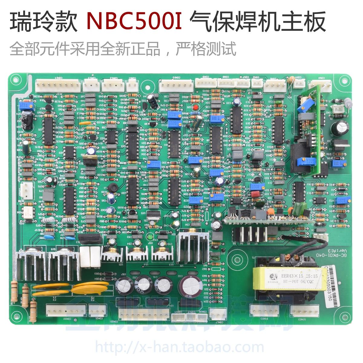 Ydt ruiling NBC 500 Je gaz de dioxyde de carbone blindé de soudage machine carte principale carte principale 2nd lien de soudage circuit conseil
