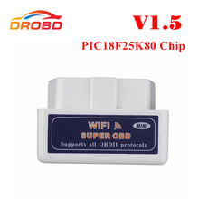WIFI Supports Chip ELM327