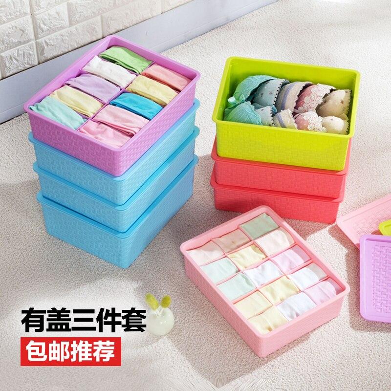 Imitation rattan underwear storage box covered chest box 3 sets of plastic sub-standard underwear socks finishing box