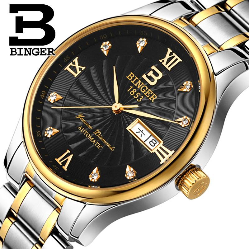 Switzerland men Wristwatches luxury brand watches BINGER luminous Quartz Wristwatches full stainless steel Waterproof B603B 4