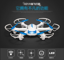 Newest Mini Dron JJRC H21 2.4GHz 6CH Headless Mode One Key Return RC Quadcopter remote control Helicopter