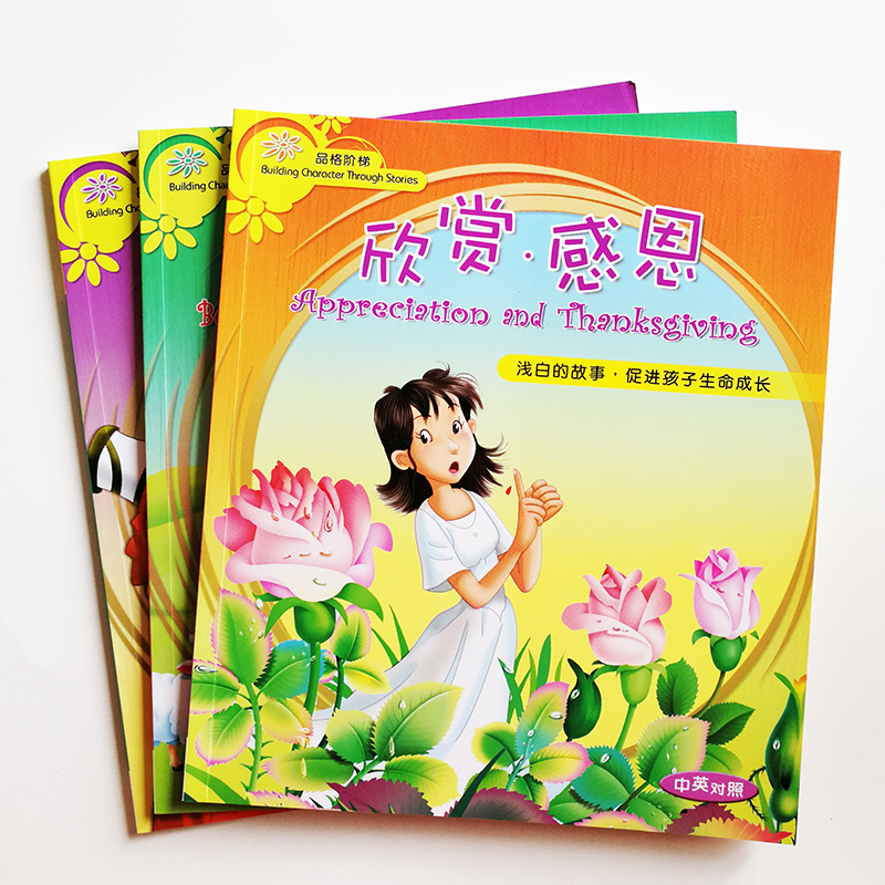 Building Character Through Stories 3Pcs/set Bilingual Story Books for Sunday School Christian Kids (Chinese and English) religious institutions and character building
