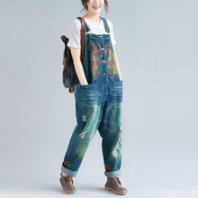 Womens Denim Jeans Overalls Loose Ripped Holes Trousers Floral Ankle-length Buttons Front Pockets Z8