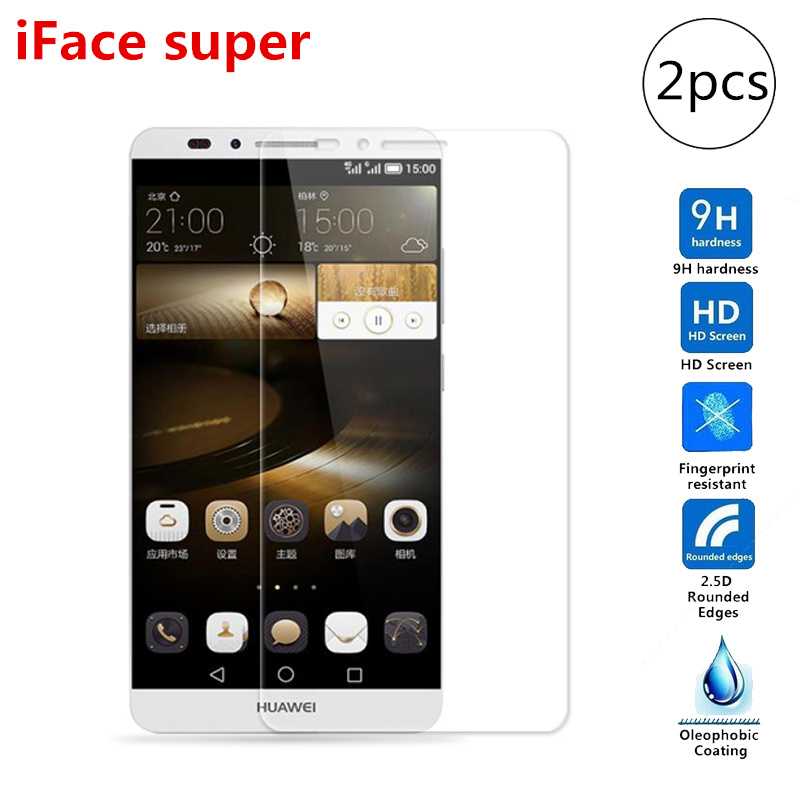 2pcs Tempered Glass For Huawei Ascend Mate 7 Screen Protector Film Protective Glass For Huawei Mate7 MT7-L10 MT7-L09