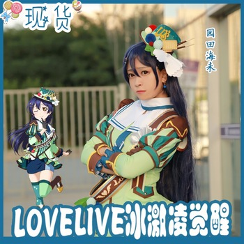 LoveLive! Minami Kotori/Nico Ice Cream Awaken Cosplay Costume All Members Fancy Dress Outfit Halloween Party Costumes for Women 2