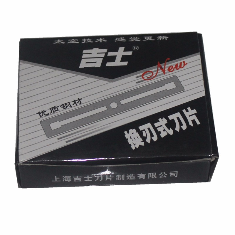 shavette chinoise en métal moulé HTB1jXNNMpXXXXcTXpXXq6xXFXXX5