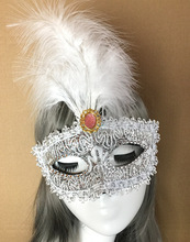 Halloween Cutout Prom Party Mask Accessories Princess Black Masquerade Feather