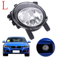 OEM 63177248911 Bumper Driving Fog Light Lamp Foglamp Lens For BMW F22 F30 F35 320i 328i 335i 3-Series 2012 - 2015 #W079-L