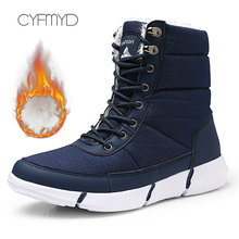 Winter Boots Men Wedges Plus Size 45-48 Cross-tied Warm Ankle Man Fashion Casual Snow For Short Plush