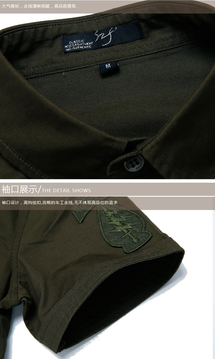 JH015 (8)