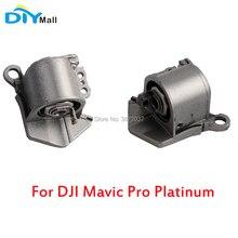 цена на DIYmall Back Left/Back Right Arm shaft for DJI Mavic Pro Platinum Repair Parts Replacement Parts