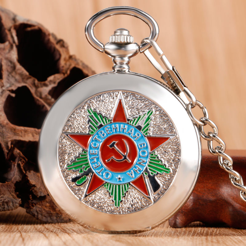 Xmas Gift Classic Vintage Mechanical Pocket Watch Communism Badge Hammer Star Russian Soviet Hand Wind Luxury Silver With Chain