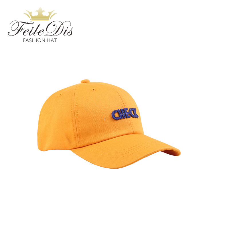 [FEILEDIS]New Hot Fashion Men Women Baseball Caps Spring Summer Sun Hats for Solid Snapback Cap Wholesale Dad Hat LR-47
