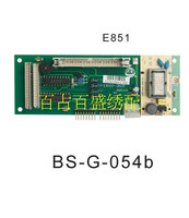 100 for computer embroidery machine parts for luxury brand E851 with NEC screen computer adapter plate 18/118