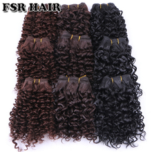 FSR Synthetic Hair weave Short Kinky Curly hair bundles Synthetic hair Weave 8 Inch 6 bundles/Lot 210g