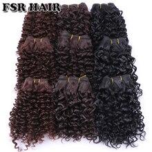 Fsr cabelo sintético trançado curto, cabelo encaracolado trançado 6 peças/lote 210g produto para o cabelo
