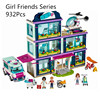 CX 01039 932Pcs Model Building Kits Compatible With Lego 41318 Heart Lake Love Hospital 3D Bricks