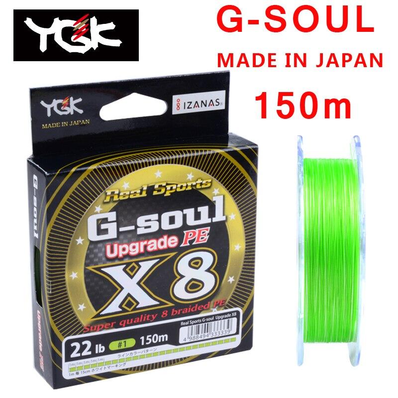 JAPÃO 8 G-SOUL X8 atualização PE Braid linha de Pesca YGK feita no Japão 150M