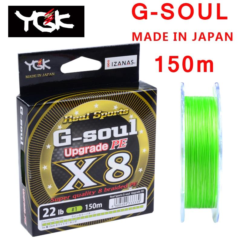 JAPAN YGK G-SOUL X8 Upgrade PE 8 Braid Fishing Line Made In Japan 150M