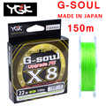 JAPAN YGK G-SOUL X8 upgrade PE 8 Braid Fishing line made in Japan 150M