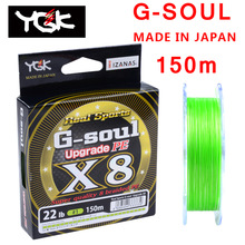 цена на JAPAN YGK G-SOUL X8 upgrade PE 8 Braid Fishing line made in Japan 150M