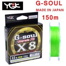 Japão ygk G SOUL x8 atualização pe 8 trança linha de pesca feita no japão 150m