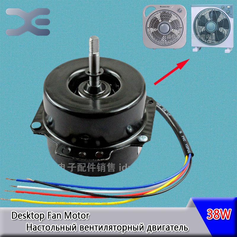 все цены на 5 Lines 38W Fan Motor Fan Replacement Spare Parts 220V 50Hz 1.2UF Fan Capacitor Motor Ducted Fan онлайн