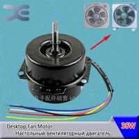 5 Lines 38W Fan Motor Fan Replacement Spare Parts 220V 50Hz 1.2UF Fan Capacitor Motor Ducted Fan