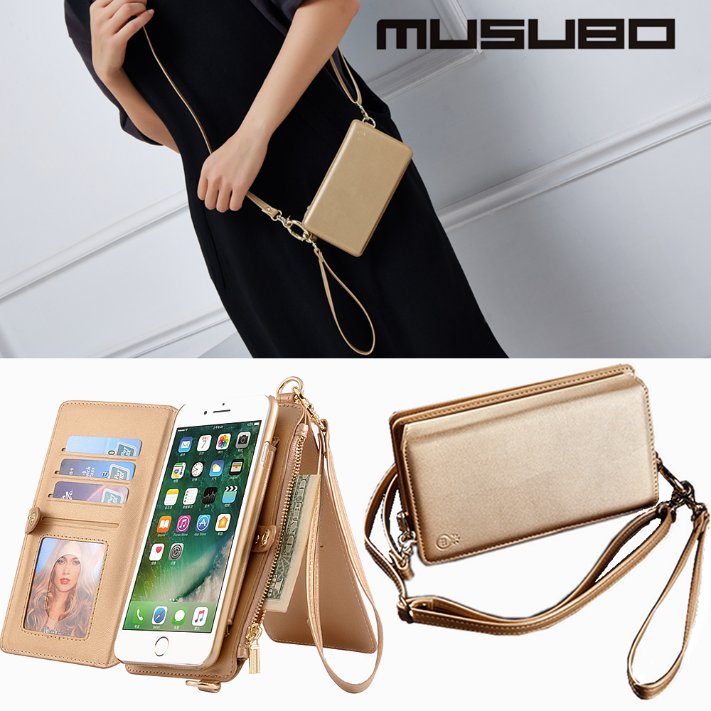 Cases Cover For iPhone 7 Plus Musubo Brand Luxury leather wallet case for iPhone 6 Plus 6s plus 7plus Girls phone bag coque capa