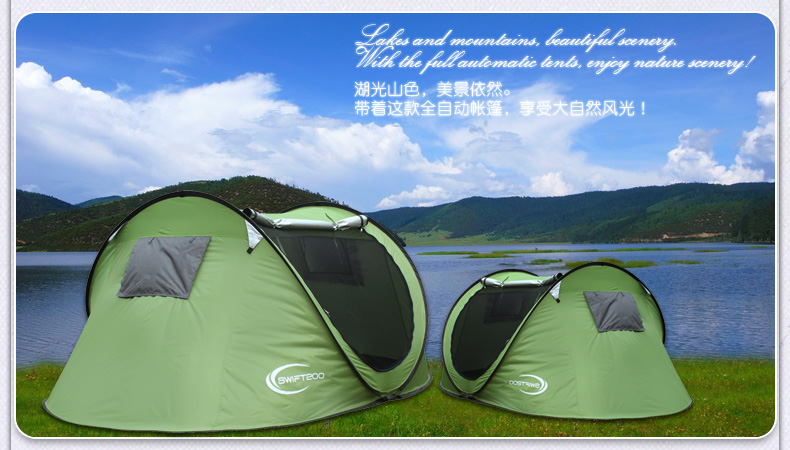 2016 freeshipping quality boat shape automatic tent family tent for camping hiking picnic beach outdoor camping hiking automatic camping tent 4person double layer family tent sun shelter gazebo beach tent awning tourist tent