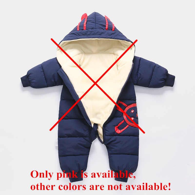 ee20023117cd ... -30 degrees 2018 New born Baby Wear Winter Jumpsuit Snowsuit Boy Warm  Romper Down Cotton