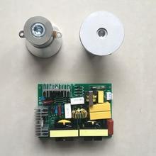 DYKB AC 110 В 220 в 120 Вт LUI ультразвуковой генератор машина для очистки питания драйвер платы PCB Материнская плата/50 Вт 40 к преобразователь вибратор
