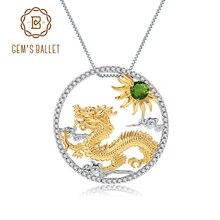 GEMS الباليه الطبيعي الكروم ديوبسيد الصينية زودياك مجوهرات 925 فضة اليدوية تحلق قلادة على شكل تنين قلادة ForWomen