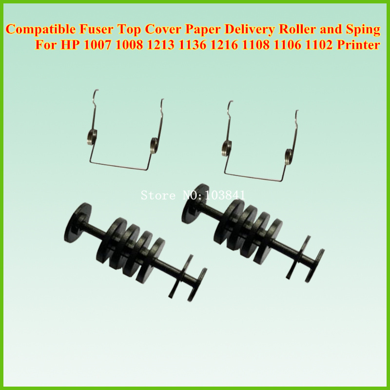 30sets Paper Delivery Roller  New Fuser Top Cover pick up roller and Sping for HP 1007 1008 1213 1136 1216 1108 1106 1102 new paper pick up roller for canon ir2525 ir2530 ir2520 ir2002 ir2202 fl3 1352 000 2 pcs per lot