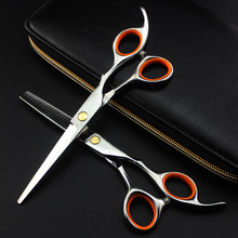 professional japan 440c 6 inch hair scissors set cutting barber makas haircut hair scissor thinning shears hairdressing scissors japan 7 0 inch professional hairdressing scissors hair cutting scissors barber shears for haircut salon equipment high quality