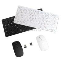 Wireless 2.4GHz Mini Keyboard Ultra-Thin Mouse Combo Set For Desktops Laptops Drop Shipping