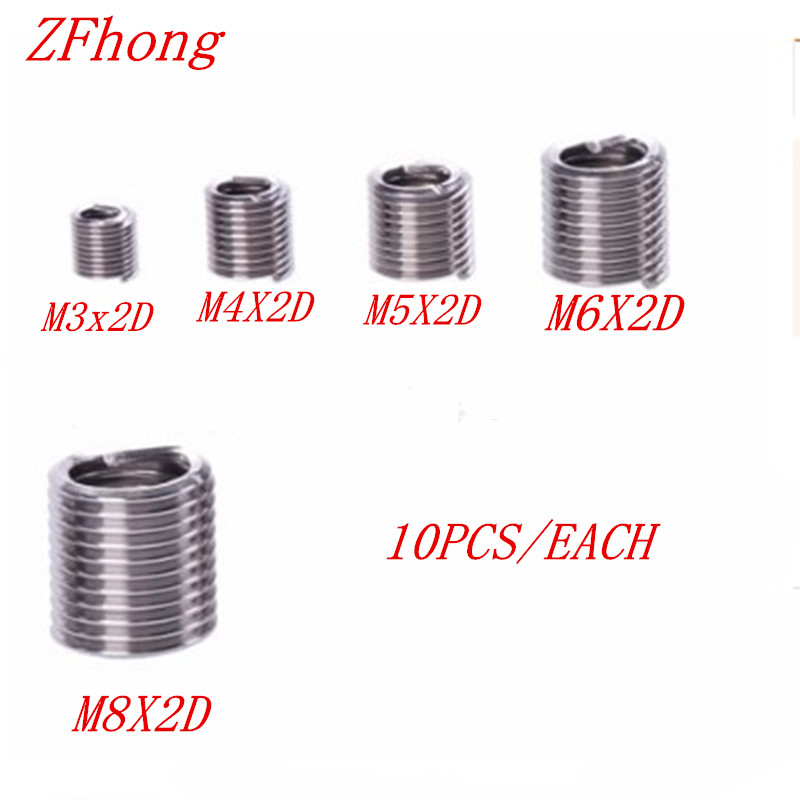 50pcs M3 M4 M5 M6 M8 Wire Thread Repair Insert Kit Set Stainless Steel For Hardware Repair Tools