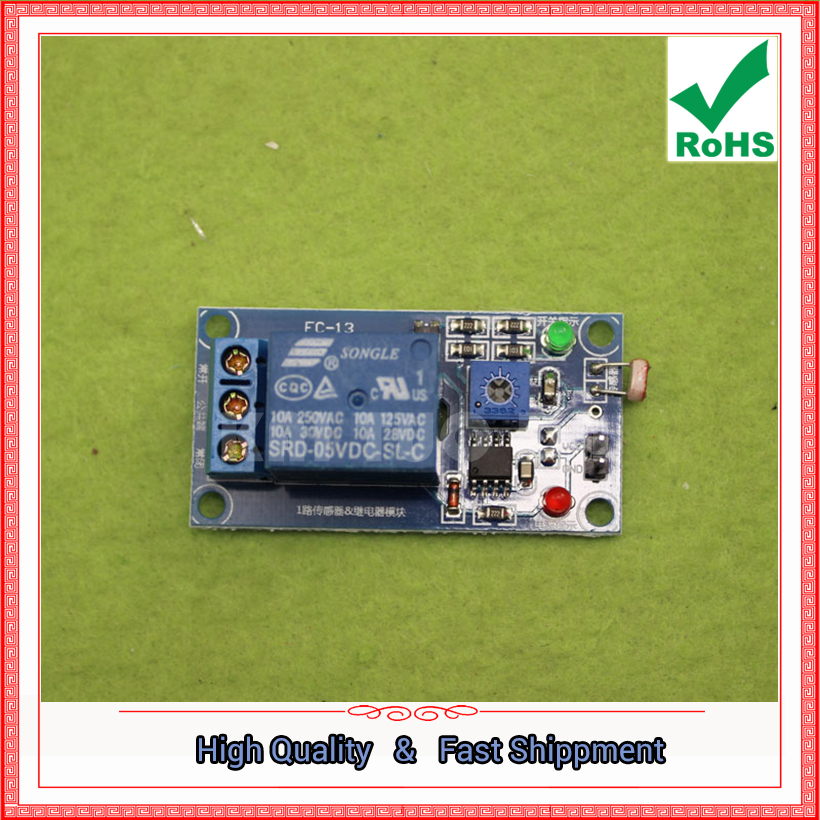Free Shipping 2pcs 5V Light Control Switch Lightning Module Photoresistor Plus Relay Mod ...