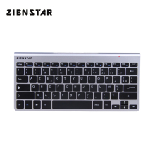 Zienstar AZERTY French Letter Slim 2.4G Wireless Keyboard for MACBOOK,LAPTOP,TV BOX Computer PC and Smart TV with USB Receiver